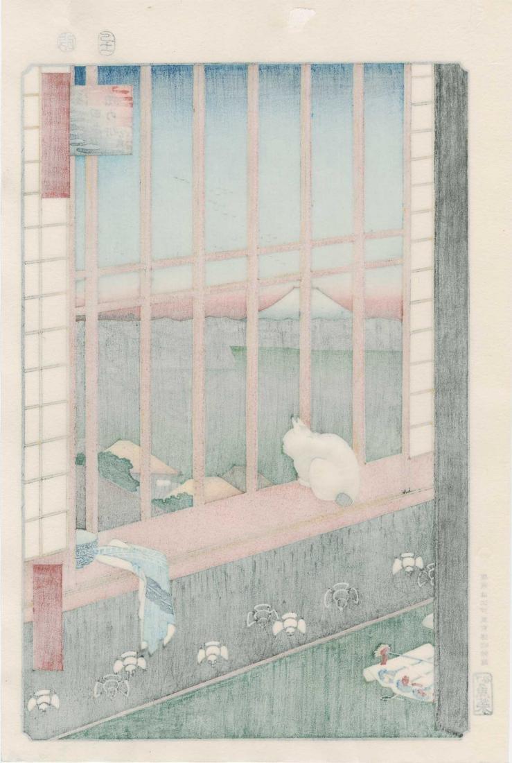 Ando Hiroshige: Asakusa Ricefields Torinomachi Festival - 2