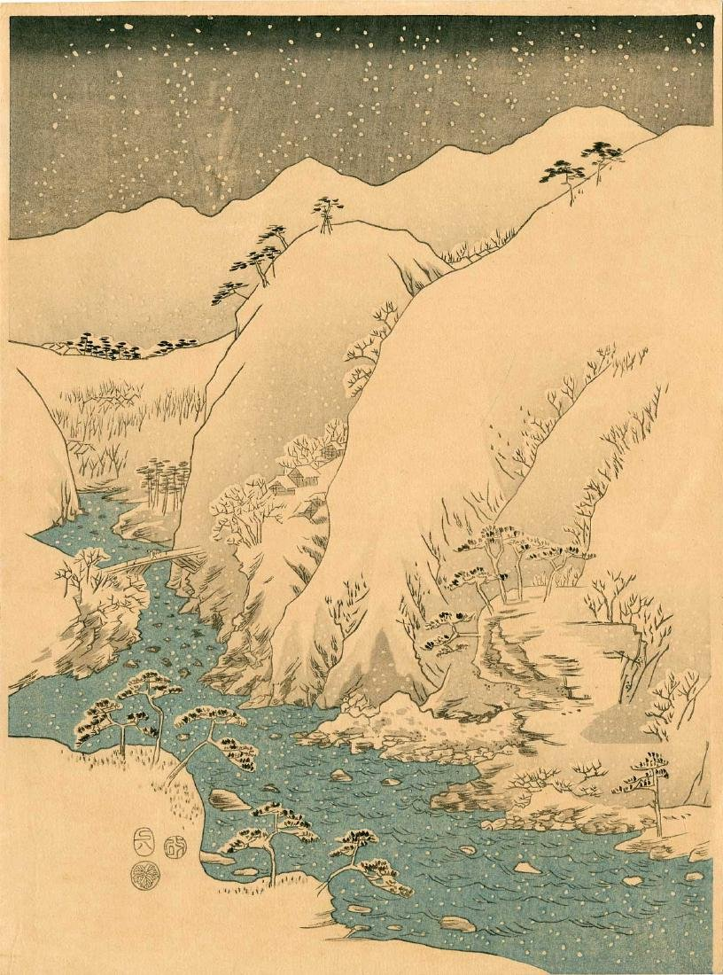 Ando Hiroshige: Kiso Gorge in Snow Triptych - 2