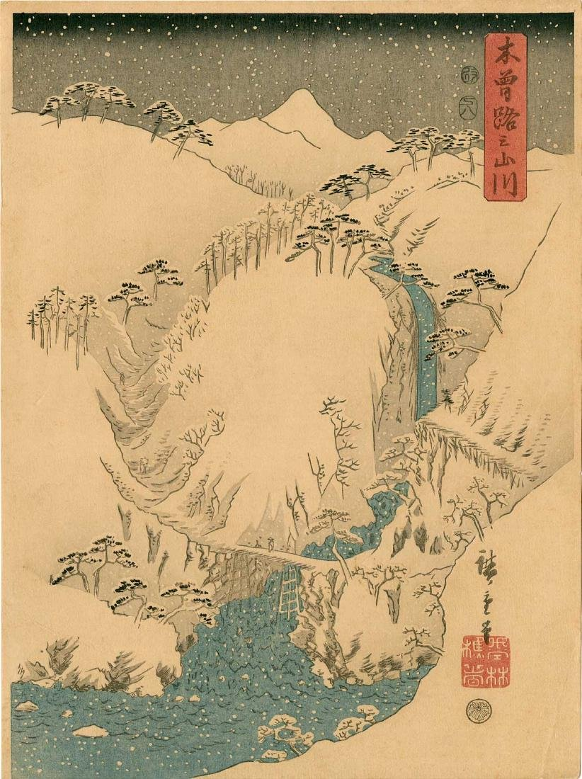 Ando Hiroshige: Kiso Gorge in Snow Triptych - 4