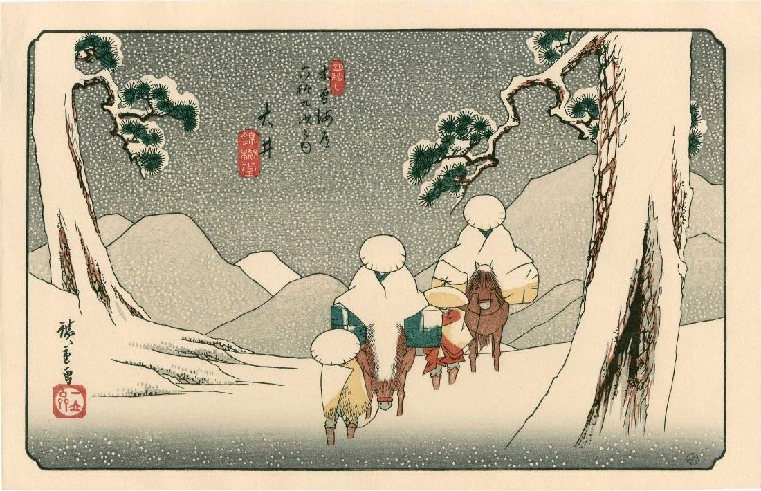 Ando Hiroshige: Oi on the Kisokaido Road