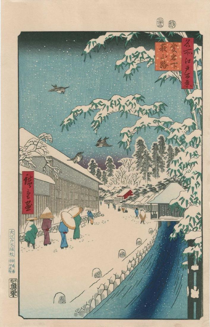 Ando Hiroshige: Spring Snow on Yabu Lane