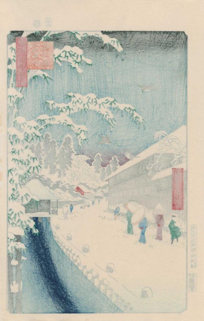Ando Hiroshige: Spring Snow on Yabu Lane - 2