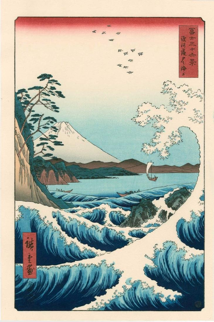 Ando Hiroshige: The Satta Coast in Suruga Province