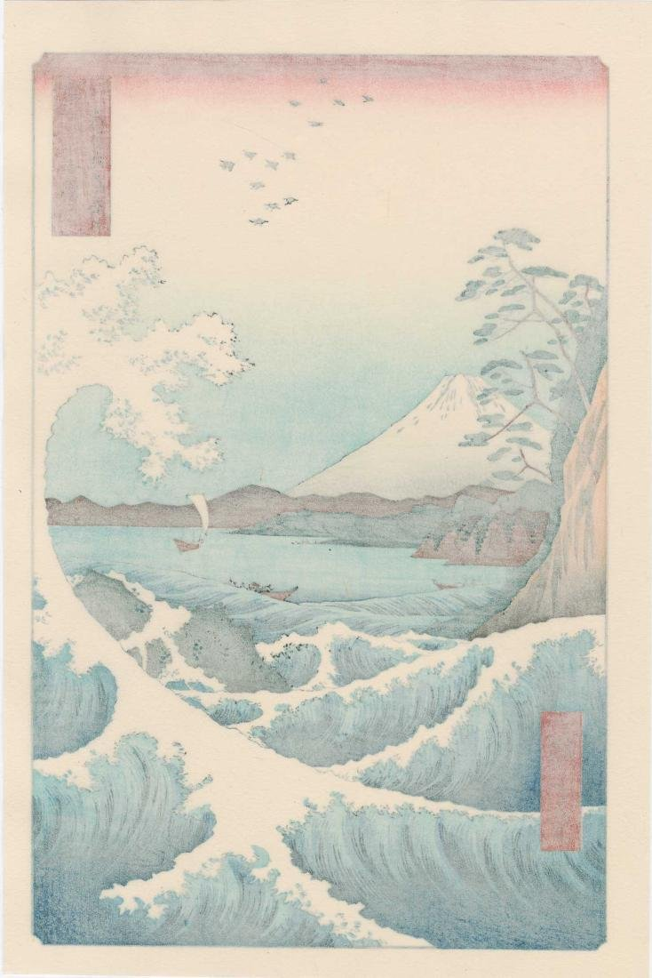 Ando Hiroshige: The Satta Coast in Suruga Province - 2