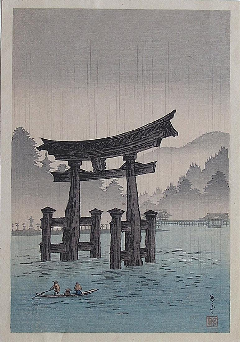 Arai Yoshimune: Torii in the Water