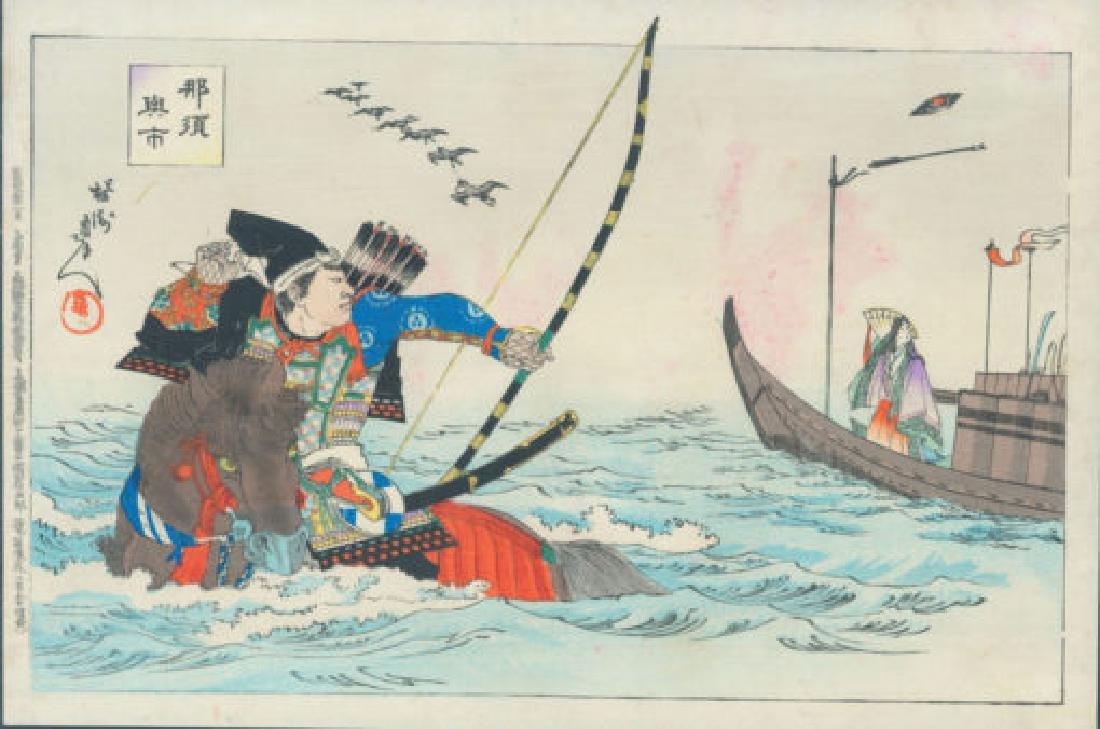 Chikanobu: Tales of the Heiki