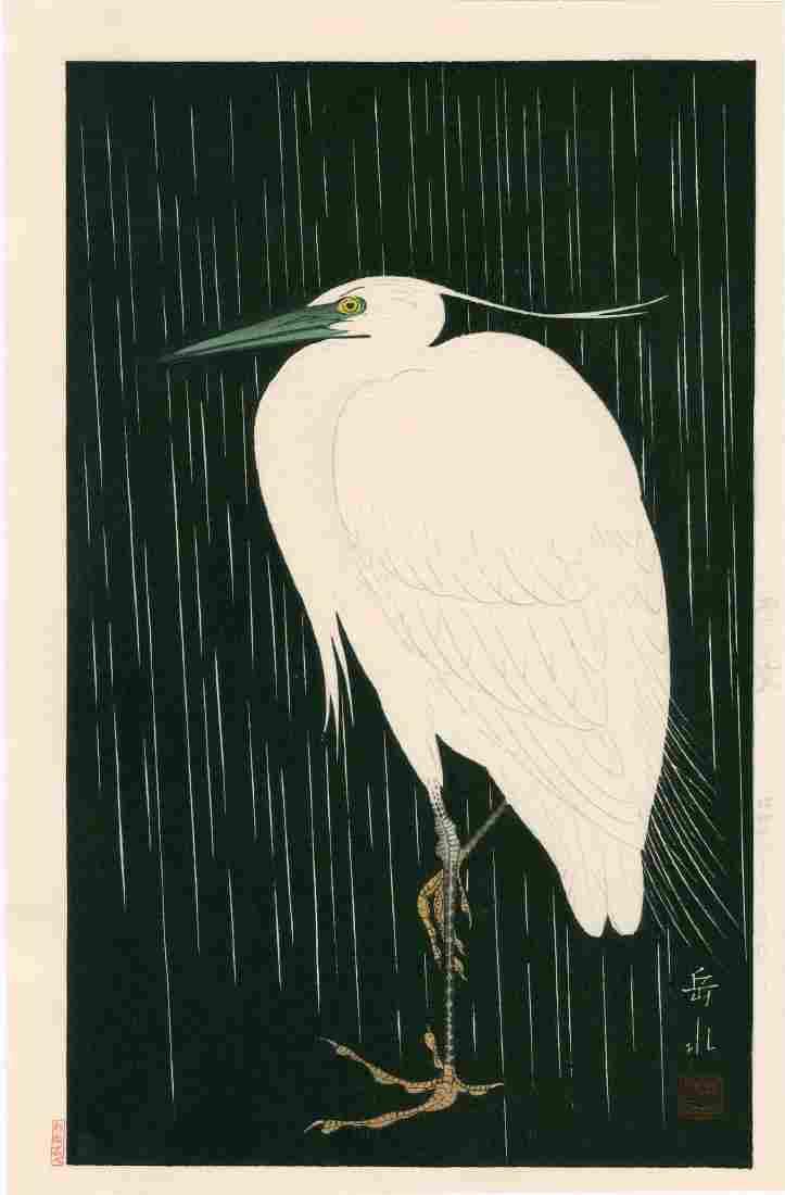 Gakusui Ide: Heron in the Rain