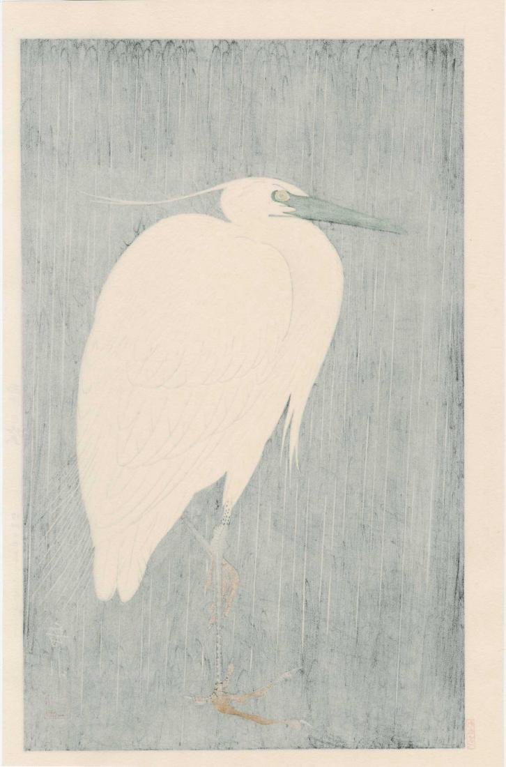 Gakusui Ide: Heron in the Rain - 2