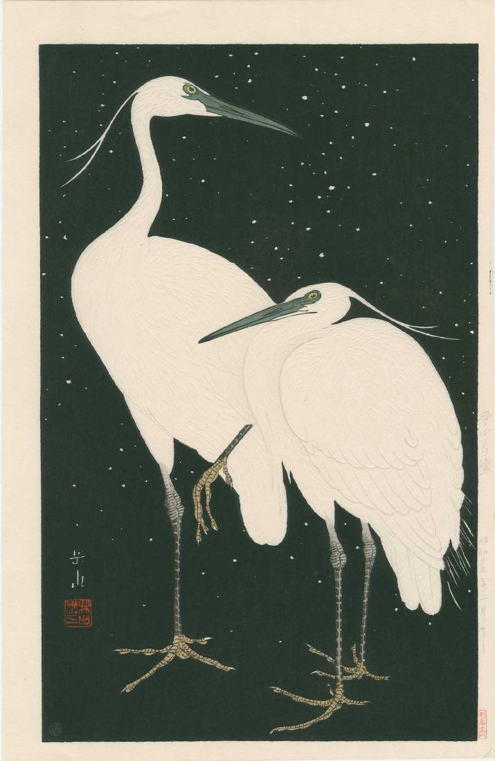 Gakusui Ide: Two Herons in the Rain