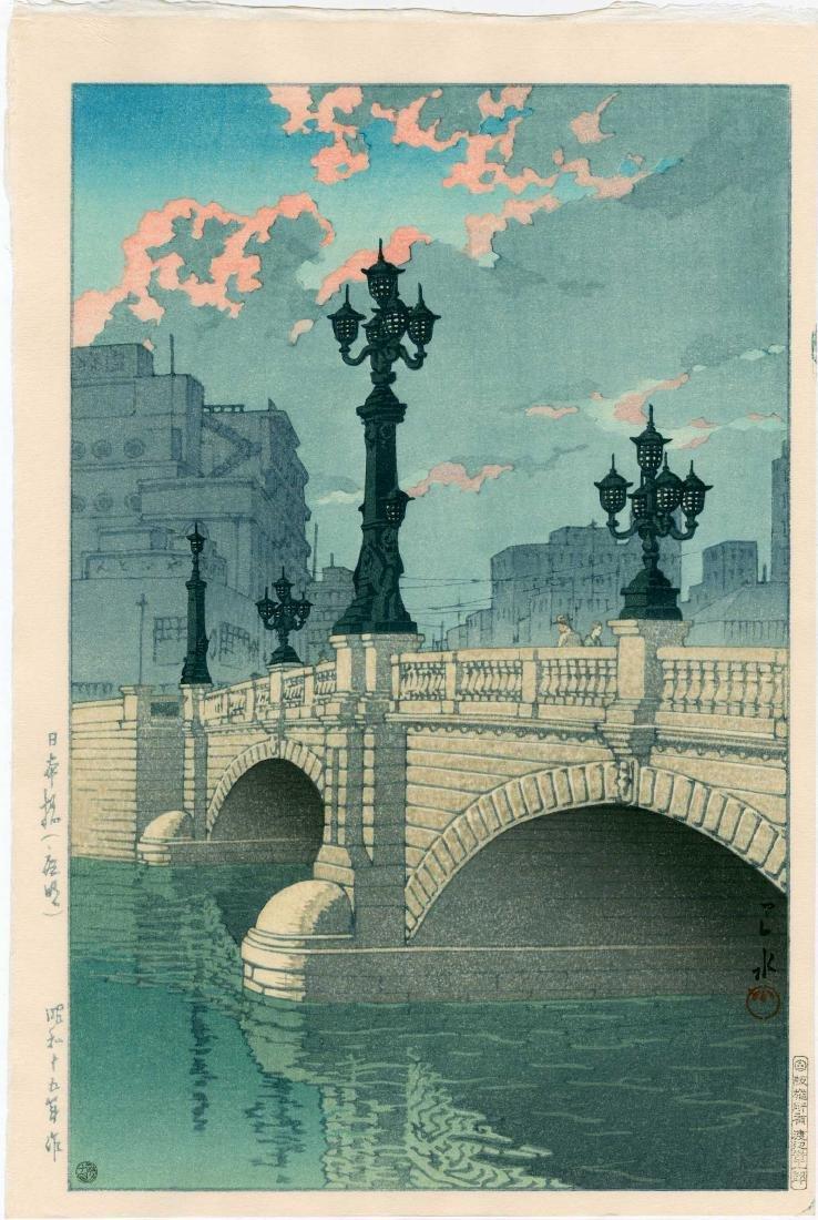 Hasui Kawase: Dawn at the Nihonbashi Bridge