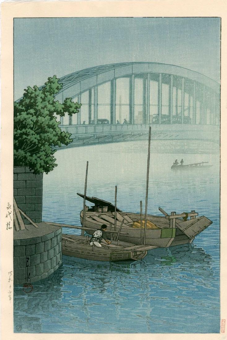 Hasui Kawase: Fog at Eitai Bridge