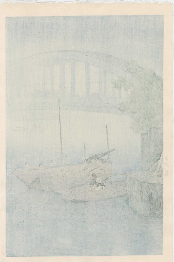 Hasui Kawase: Fog at Eitai Bridge - 2