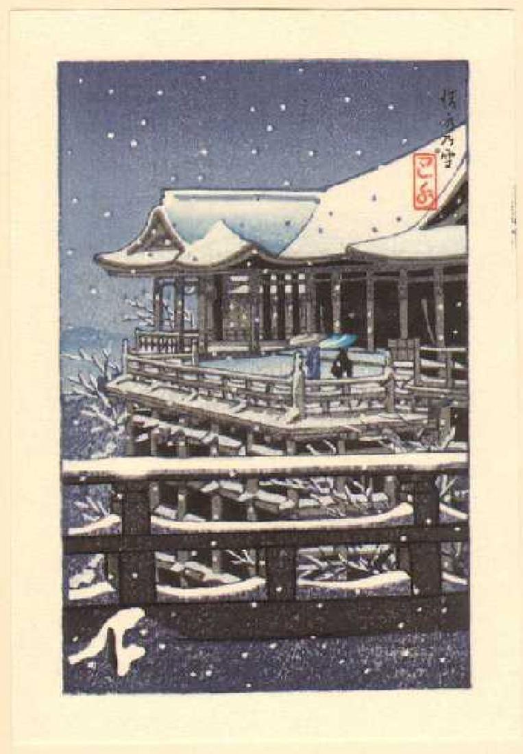 Hasui Kawase: Kiyomizu Temple in Snow+Bonus Print