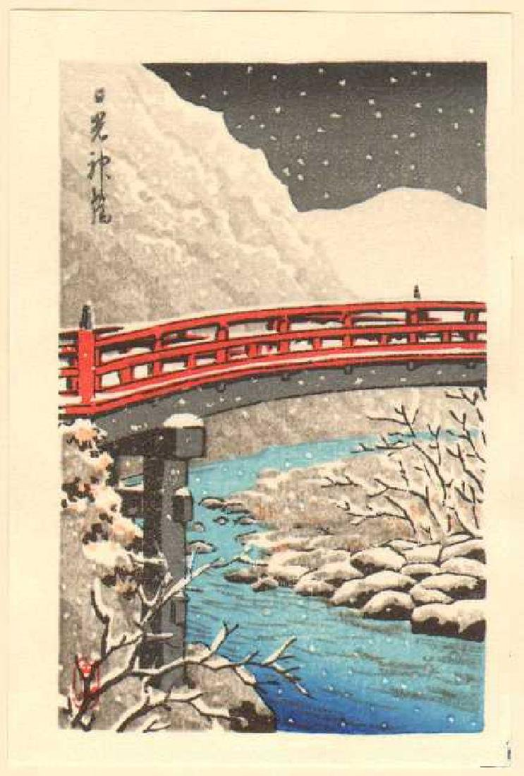 Hasui Kawase: Shinkyo Bridge, Nikko+Bonus Print