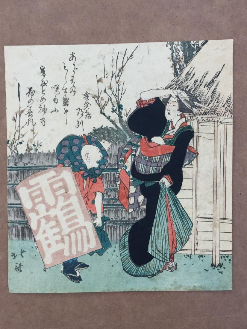 Hokusai: New Years Kite