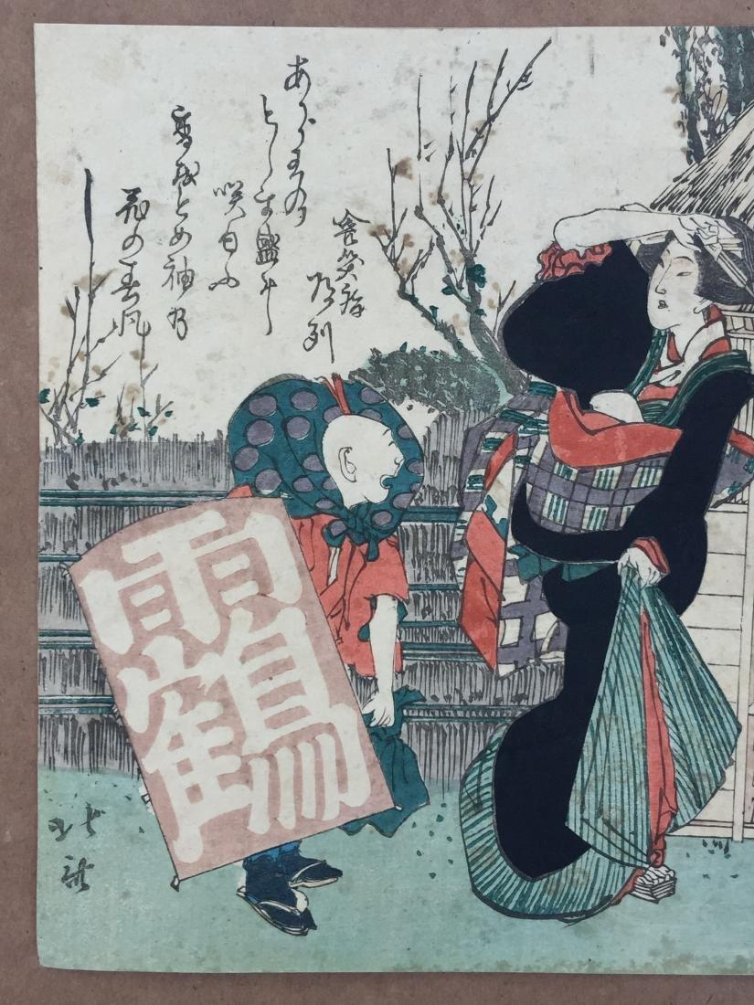 Hokusai: New Years Kite - 3