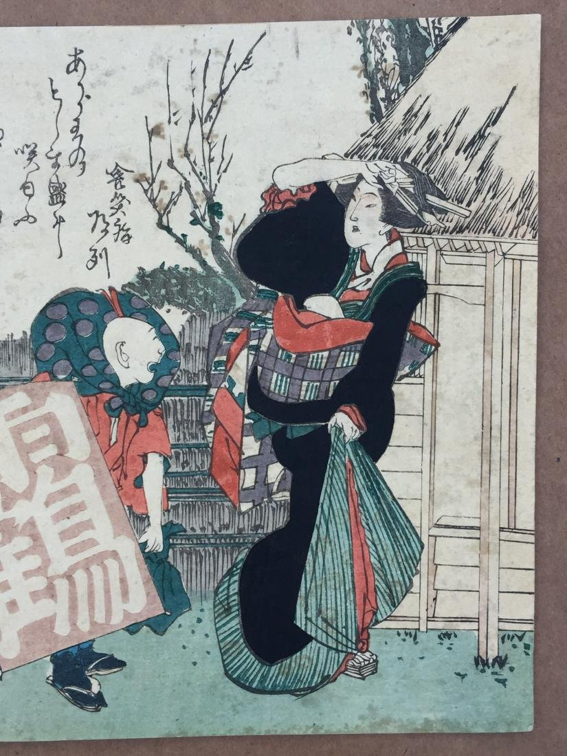 Hokusai: New Years Kite - 4