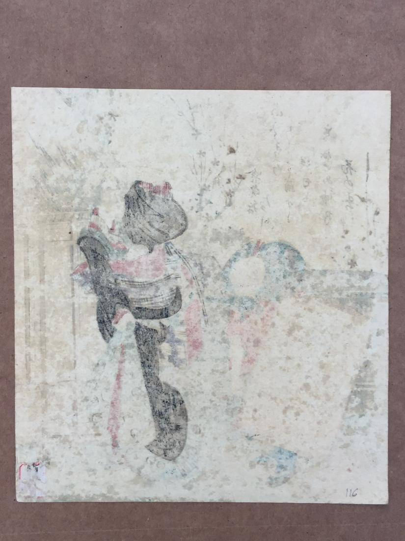 Hokusai: New Years Kite - 5