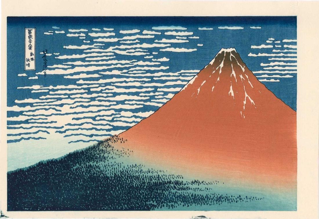 Hokusai: The Red Fuji
