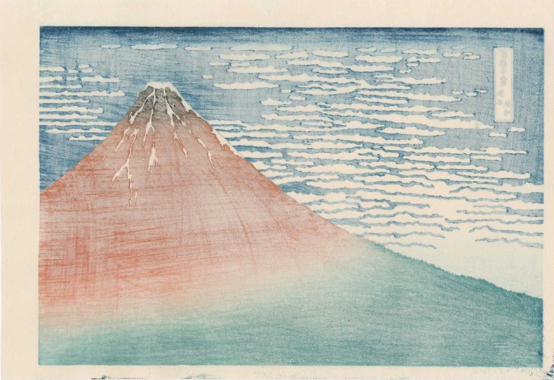 Hokusai: The Red Fuji - 2