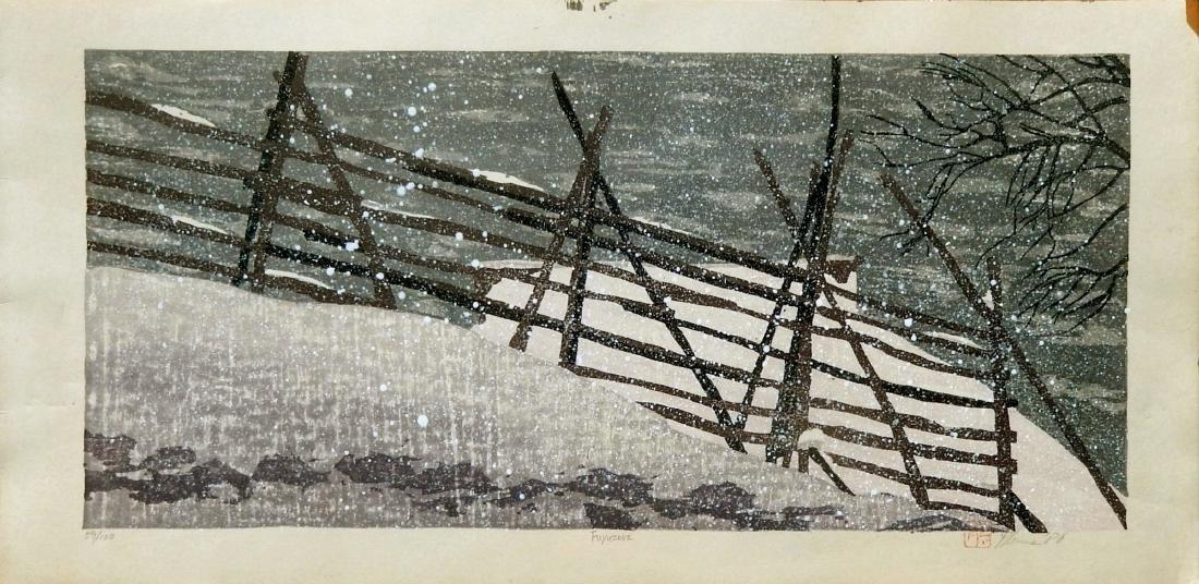 Joshua Rome: Winter Sky