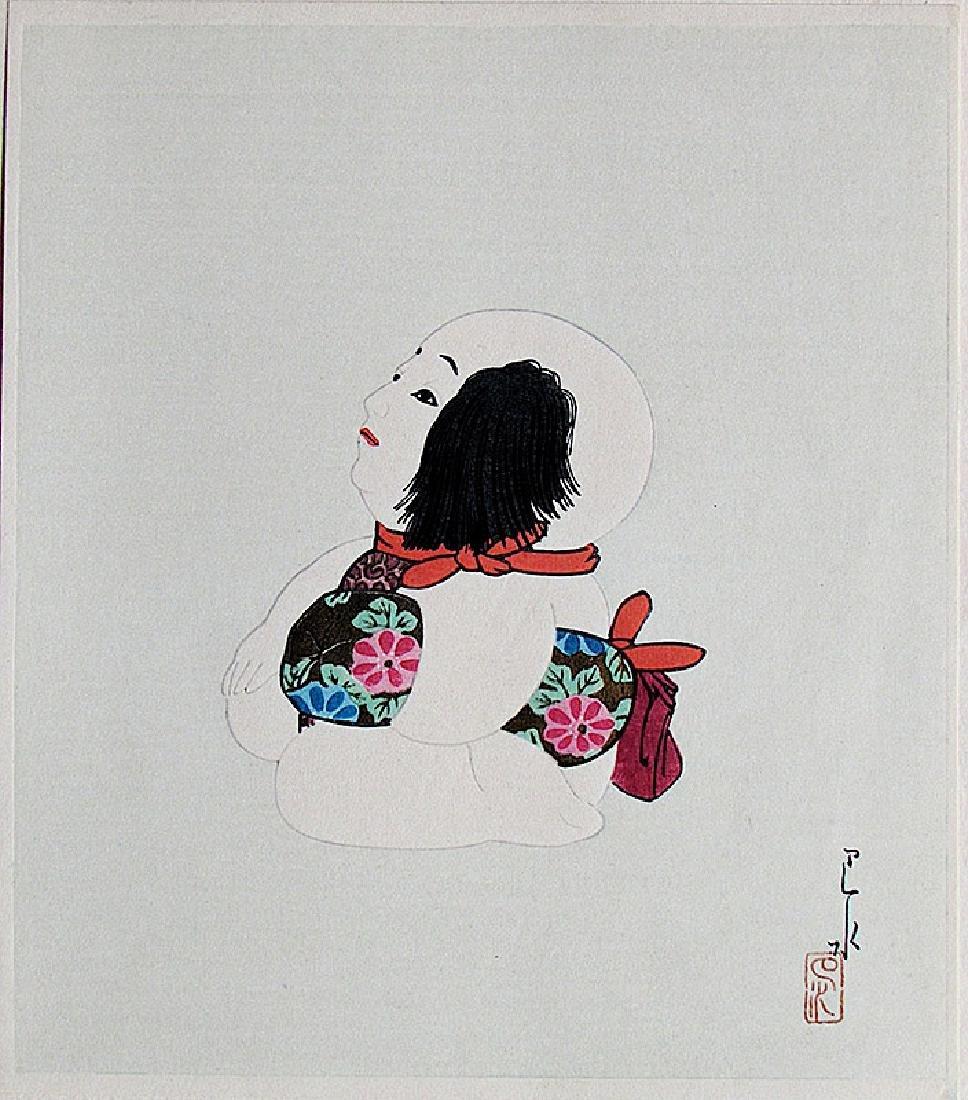 Kawabe Hasui: Doll #14