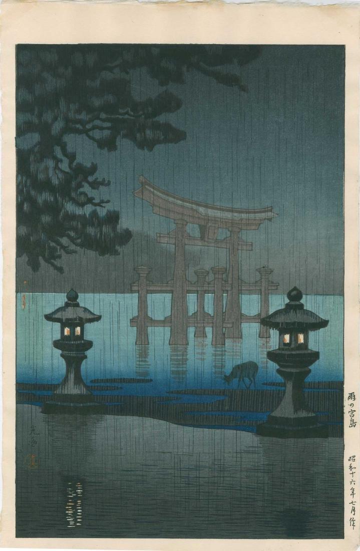 Koitsu Tsuchiya: Miyajima Torii Gate in the Rain
