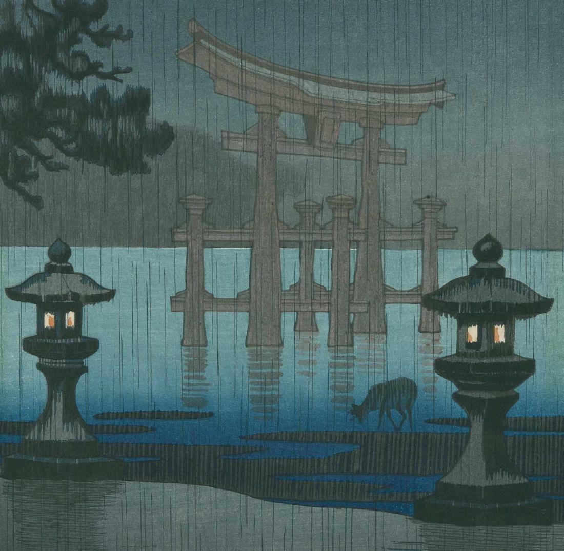 Koitsu Tsuchiya: Miyajima Torii Gate in the Rain - 2