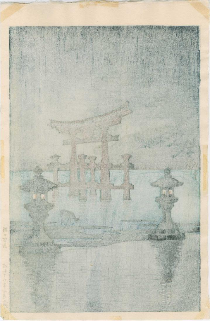 Koitsu Tsuchiya: Miyajima Torii Gate in the Rain - 3