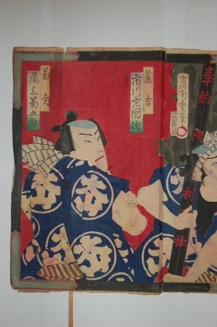 Morikawa Chikashige - 2
