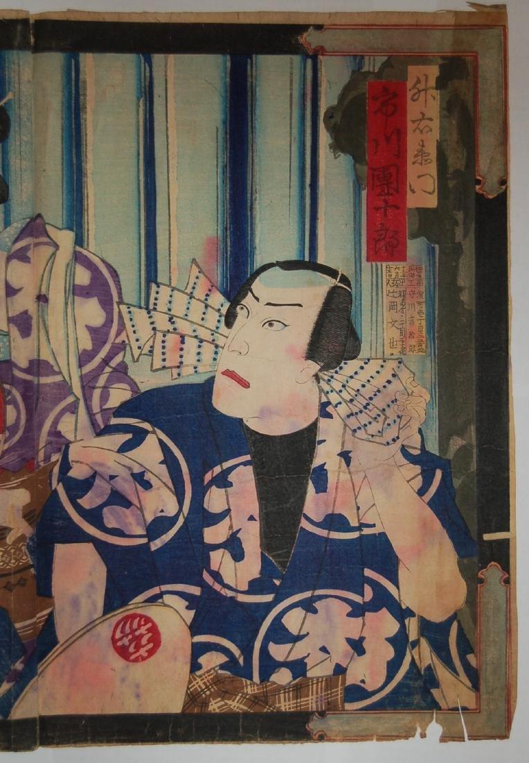 Morikawa Chikashige - 4