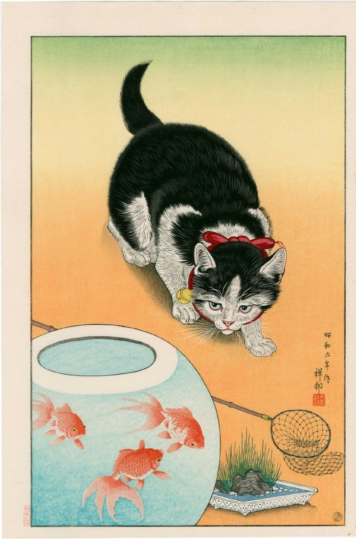 Ohara Koson: Cat and Goldfish on a Yellow Ground