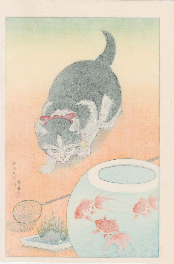 Ohara Koson: Cat and Goldfish on a Yellow Ground - 2