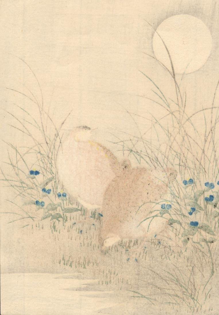 Ohara Koson: Quail and Moon - 2