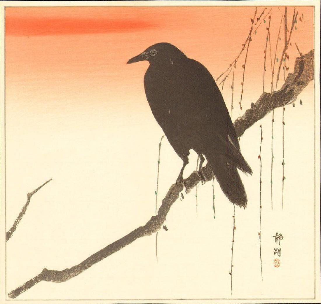 Okuhara Seiko: Crow and Orange Sky