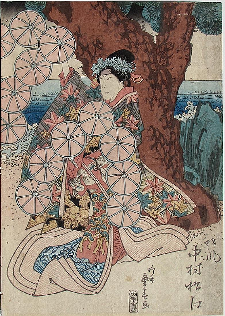 Ryusai Shigeharu: Nakamura Matsue in a Role