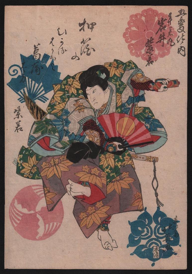 Shunbaisai Hokuei: Actor Iwai Shijaku I