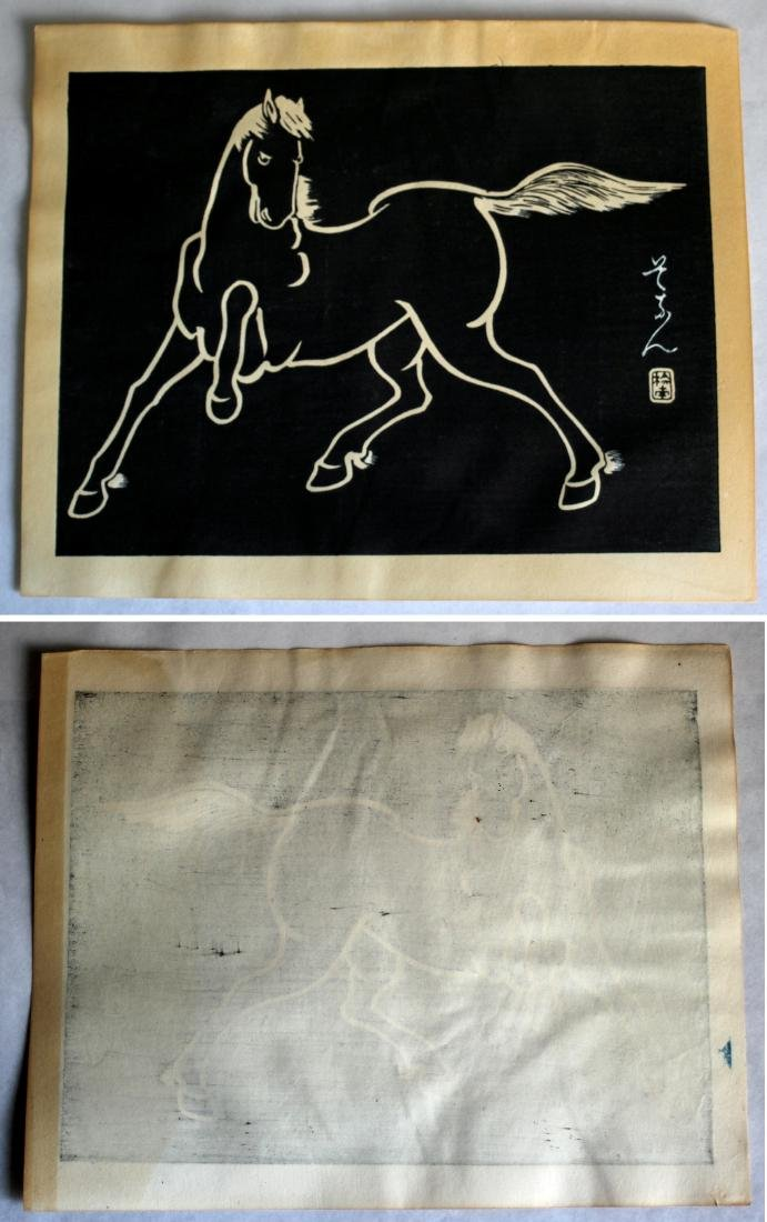 Sonan Noda: Horses. Set of Six Woodblock Prints. 1952.