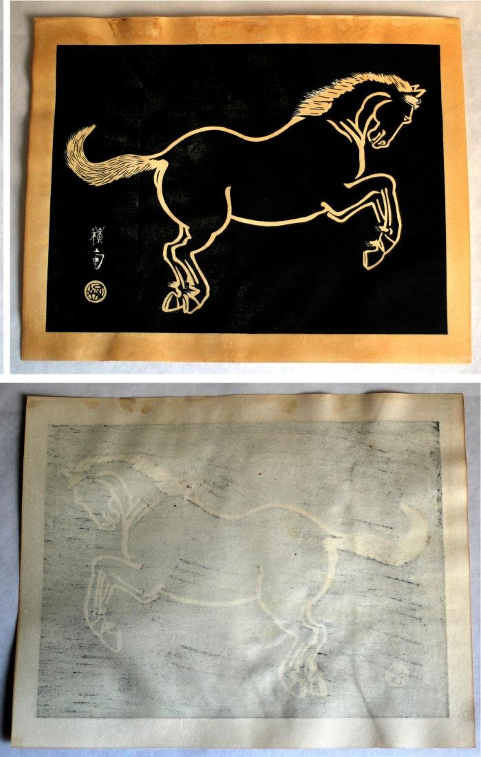 Sonan Noda: Horses. Set of Six Woodblock Prints. 1952. - 2