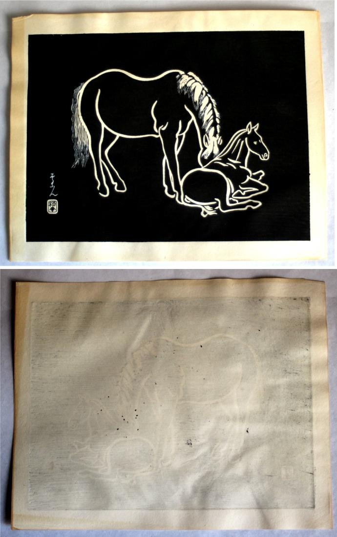 Sonan Noda: Horses. Set of Six Woodblock Prints. 1952. - 3