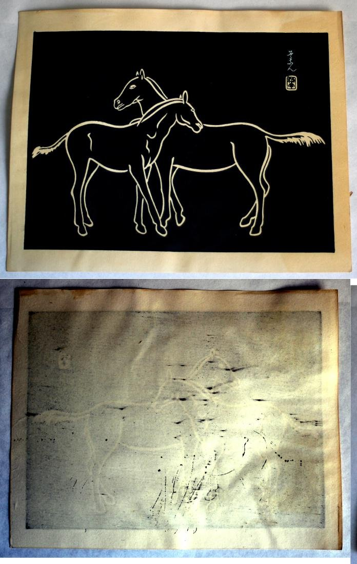 Sonan Noda: Horses. Set of Six Woodblock Prints. 1952. - 4