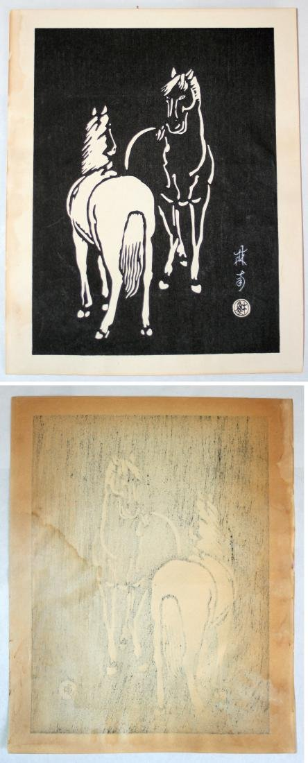 Sonan Noda: Horses. Set of Six Woodblock Prints. 1952. - 5