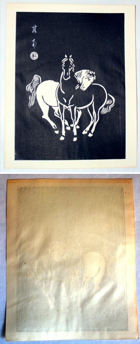Sonan Noda: Horses. Set of Six Woodblock Prints. 1952. - 6