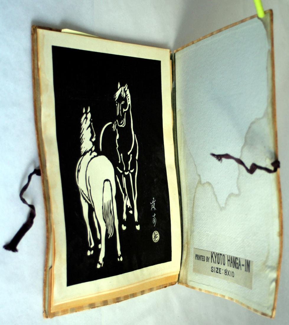Sonan Noda: Horses. Set of Six Woodblock Prints. 1952. - 7
