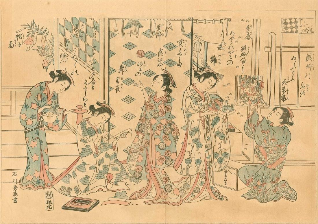 Toyonobu Ishikawa: View Inside a Yoshiwara Green House