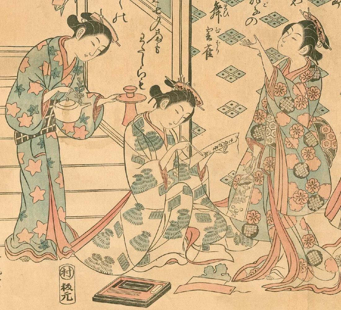 Toyonobu Ishikawa: View Inside a Yoshiwara Green House - 2