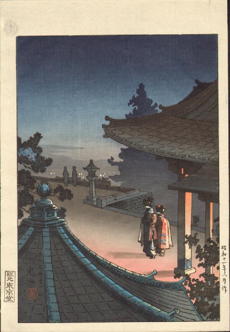 Tsuchiya Koitsu: Evening at Mii Temple