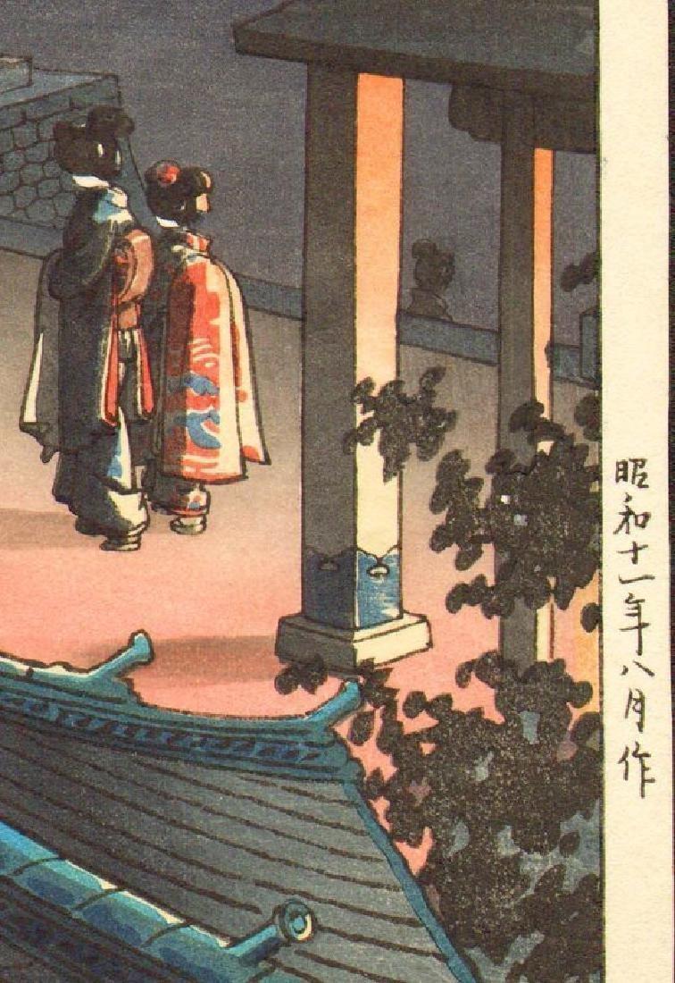 Tsuchiya Koitsu: Evening at Mii Temple - 3
