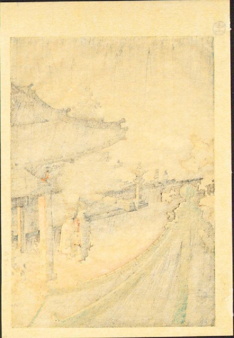 Tsuchiya Koitsu: Evening at Mii Temple - 4