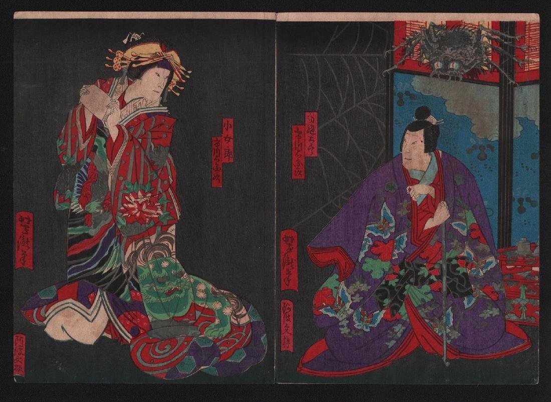 Yoshitaki: Kabuki Scene with Giant Spider